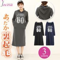 JOCOSA(ジョコサ)のワンピース・ドレス/マキシワンピース
