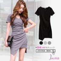 JOCOSA | JCSW0000507