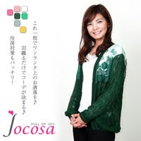 JOCOSA(ジョコサ)のトップス/カーディガン
