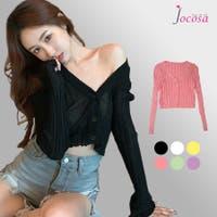 JOCOSA | JCSW0000701