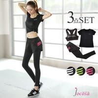 JOCOSA(ジョコサ) | JCSW0000435