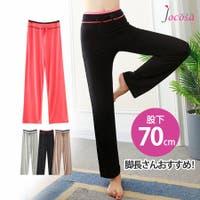 JOCOSA(ジョコサ)のパンツ・ズボン/スウェットパンツ