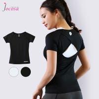 JOCOSA(ジョコサ)のトップス/Tシャツ