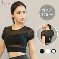 JOCOSA(ジョコサ) | JCSW0000680