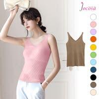 JOCOSA | JCSW0000718