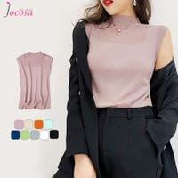 JOCOSA | JCSW0000728