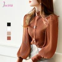 JOCOSA | JCSW0000833