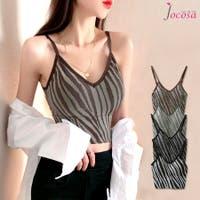 JOCOSA | JCSW0000744