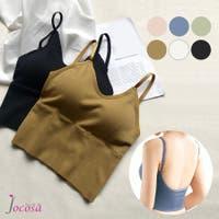 JOCOSA(ジョコサ) | JCSW0000620