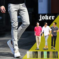JOKER | JR000001246