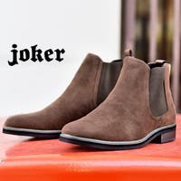JOKER(ジョーカー)のシューズ・靴/サイドゴアブーツ