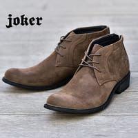 JOKER(ジョーカー)のシューズ・靴/ブーツ