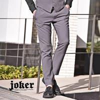 JOKER(ジョーカー)のパンツ・ズボン/チノパンツ(チノパン)