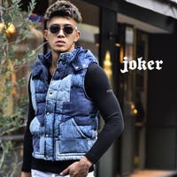 JOKER(ジョーカー)のアウター(コート・ジャケットなど)/ダウンジャケット・ダウンコート