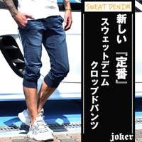 JOKER | JR000005551