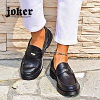 JOKER(ジョーカー)のシューズ・靴/ローファー