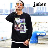 JOKER(ジョーカー)のトップス/トレーナー