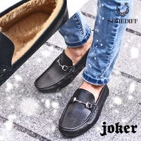 JOKER(ジョーカー)のシューズ・靴/デッキシューズ