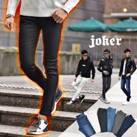 JOKER(ジョーカー)のパンツ・ズボン/スキニーパンツ
