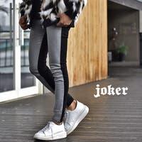 JOKER(ジョーカー)の/スキニーパンツ