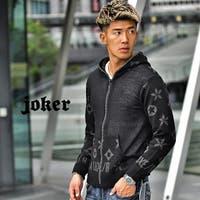 JOKER(ジョーカー)のトップス/ニット・セーター