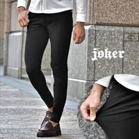 JOKER | JR000006218