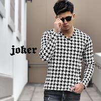 JOKER(ジョーカー)のトップス/カットソー