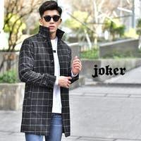 JOKER(ジョーカー)のアウター(コート・ジャケットなど)/チェスターコート