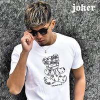 JOKER(ジョーカー)の/Tシャツ