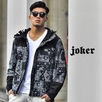 JOKER(ジョーカー)のアウター(コート・ジャケットなど)/マウンテンパーカー