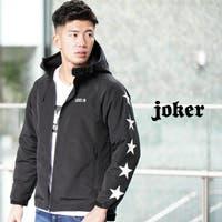 JOKER(ジョーカー)のアウター(コート・ジャケットなど)/ウインドブレーカー