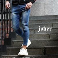 JOKER(ジョーカー)のパンツ・ズボン/デニムパンツ・ジーンズ