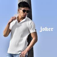 JOKER(ジョーカー)のトップス/ポロシャツ