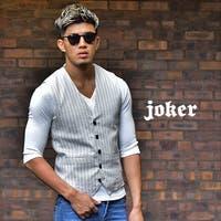 JOKER(ジョーカー)のトップス/ベスト・ジレ