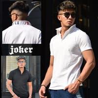 JOKER | JR000006251