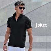 JOKER | JR000006252