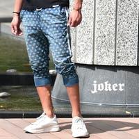 JOKER | JR000006253