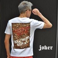 JOKER(ジョーカー)のトップス/Tシャツ