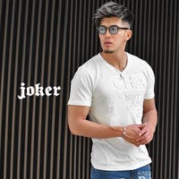 JOKER | JR000006315