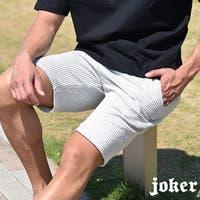 JOKER | JR000006296