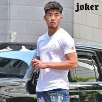JOKER | JR000006303