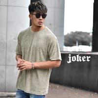 JOKER | JR000006300