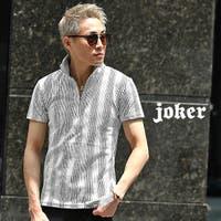 JOKER | JR000006332