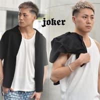 JOKER(ジョーカー)のトップス/タンクトップ