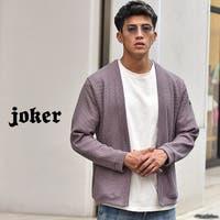 JOKER | JR000006420