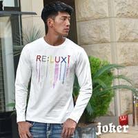 JOKER | JR000006409
