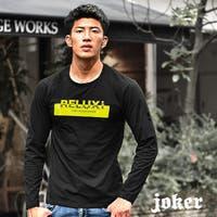 JOKER | JR000006410