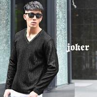 JOKER | JR000006412