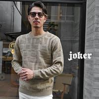 JOKER | JR000006438