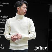 JOKER | JR000006439